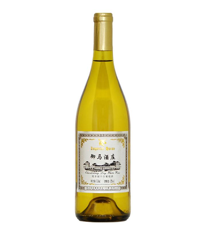 12°御马酒庄霞多丽干白葡萄酒750ml 瓶