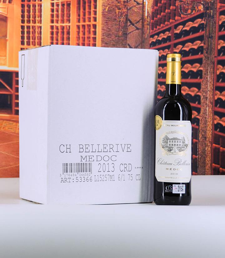 12°法国佰乐城堡红葡萄酒750ml