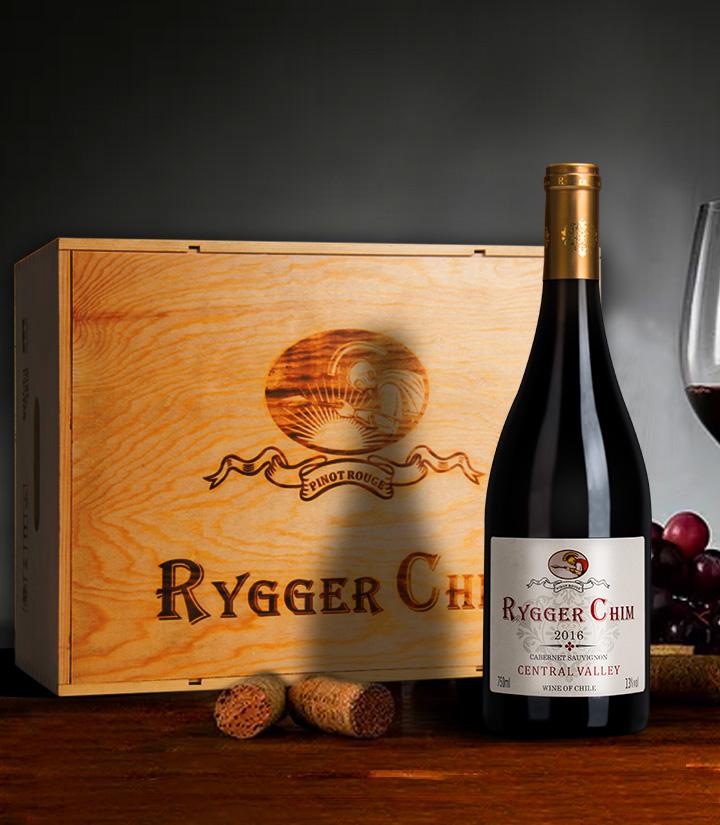 13°智利雷格希姆赤霞珠干红葡萄酒750ml 瓶