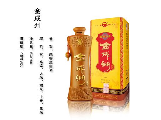 金成州 瓶